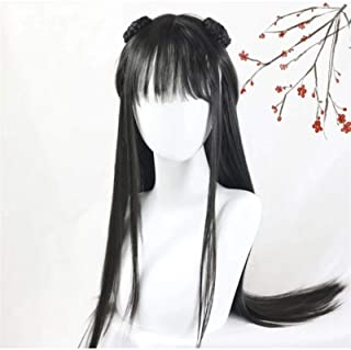 Hairpieces Cosplay Wig for Women Chinese Style Ancient Costume Hanfu Wig Cos Elder Sister Hair Extensions (Stretched Lengt...