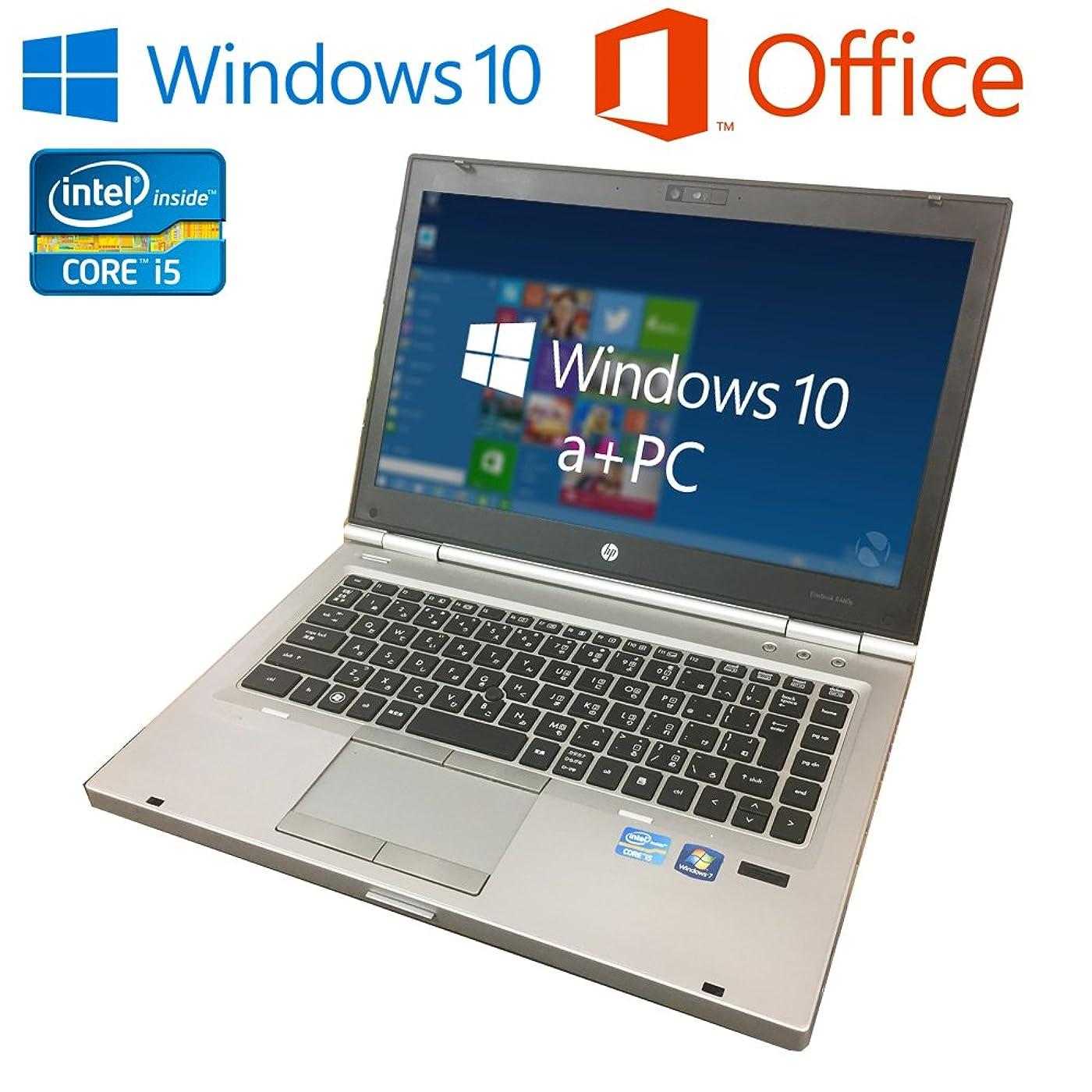 ただやる常習的沿ってHP PROBOOK 8470B 【Microsoft Office2016搭載/最新OS Win10搭載/三世代Core i5(3210M)2.8GHz/メモリ4GB/HDD500GB/DVD-ROM/14インチ/無線LAN付】中古ノートパソコン
