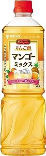 ミツカン ビネグイットりんご酢マンゴーミックス(6倍濃縮タイプ) 1000ml 飲むお酢