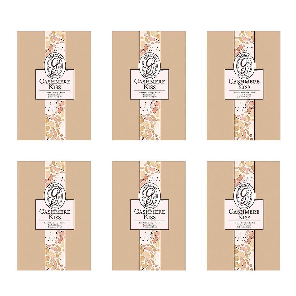 揃える基本的なうまくやる()GREENLEAF 香り付きサシェ 大型 カシミヤ キス 6個パック