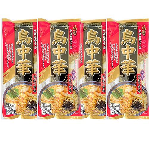 山形 鳥中華 ラーメン 4個 セット 260g 1袋 2人前 袋麺 ラーメン スープ 付 やまがた とりちゅうか 和風そばつゆ味 中華そば みうら食品