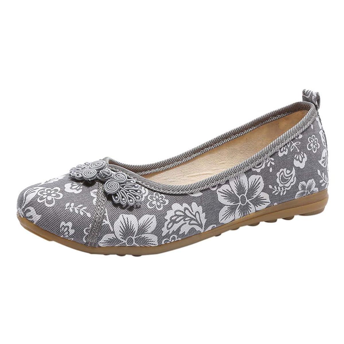 保護する示す避けられないレディース カジュアル キャンバスシューズ Hodarey フラットシューズ 女性用 ローファー 花柄 大きいサイズ レトロスタイル 怠惰な靴 快適 滑り止め エンドウ豆の靴 歩きやすい 母の靴 婦人靴 人気 レディース シューズ 普段着