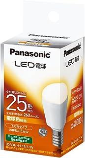 パナソニック LED電球 口金直径17mm 電球25W形相当 電球色相当(2.6W) 小型電球・下方向タイプ 1個入 密閉形器具対応 LDA3LHE17EW