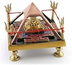 Shri Vastu Dosh Nivaran Yantra Chowki in Brass / Shree Yantra Chowki