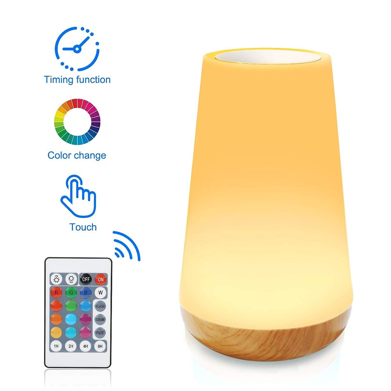 放つ瞑想的汚いAisuo ナイトライト テーブルランプ LED 授乳 ライト リモコン タッチ式 ベッドサイドランプ