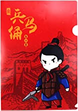 Terracotta Army Cartoon File Holder Bag Filing Envelope PP Plastic 220×310mm A4 Size Stationery Office Supplies (Qin xiaoyong)