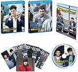 華麗なるリベンジ スペシャル・コレクターズ版[Blu-ray/ブルーレイ]