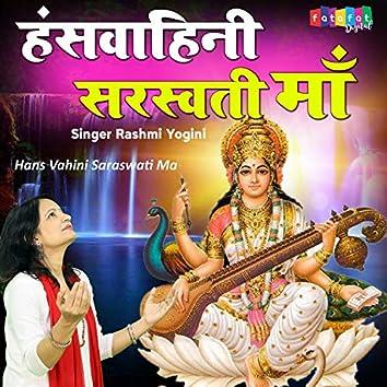 Hans Vahini Saraswati Ma