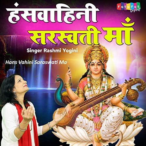 Rashmi Yogini