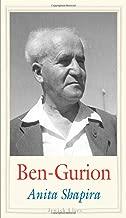 Ben-Gurion: Father of Modern Israel