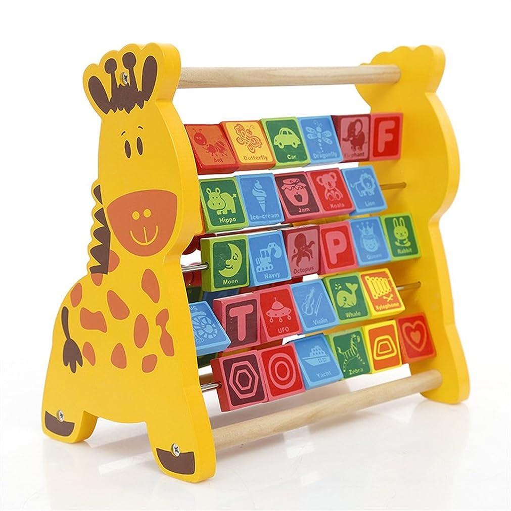 薬レールフィヨルドクラシックカウント計算機 カラフルで機能的なベビーパズル 木製フラップ キリン 数え方 そろばん円ビーズ玩具 イエロー