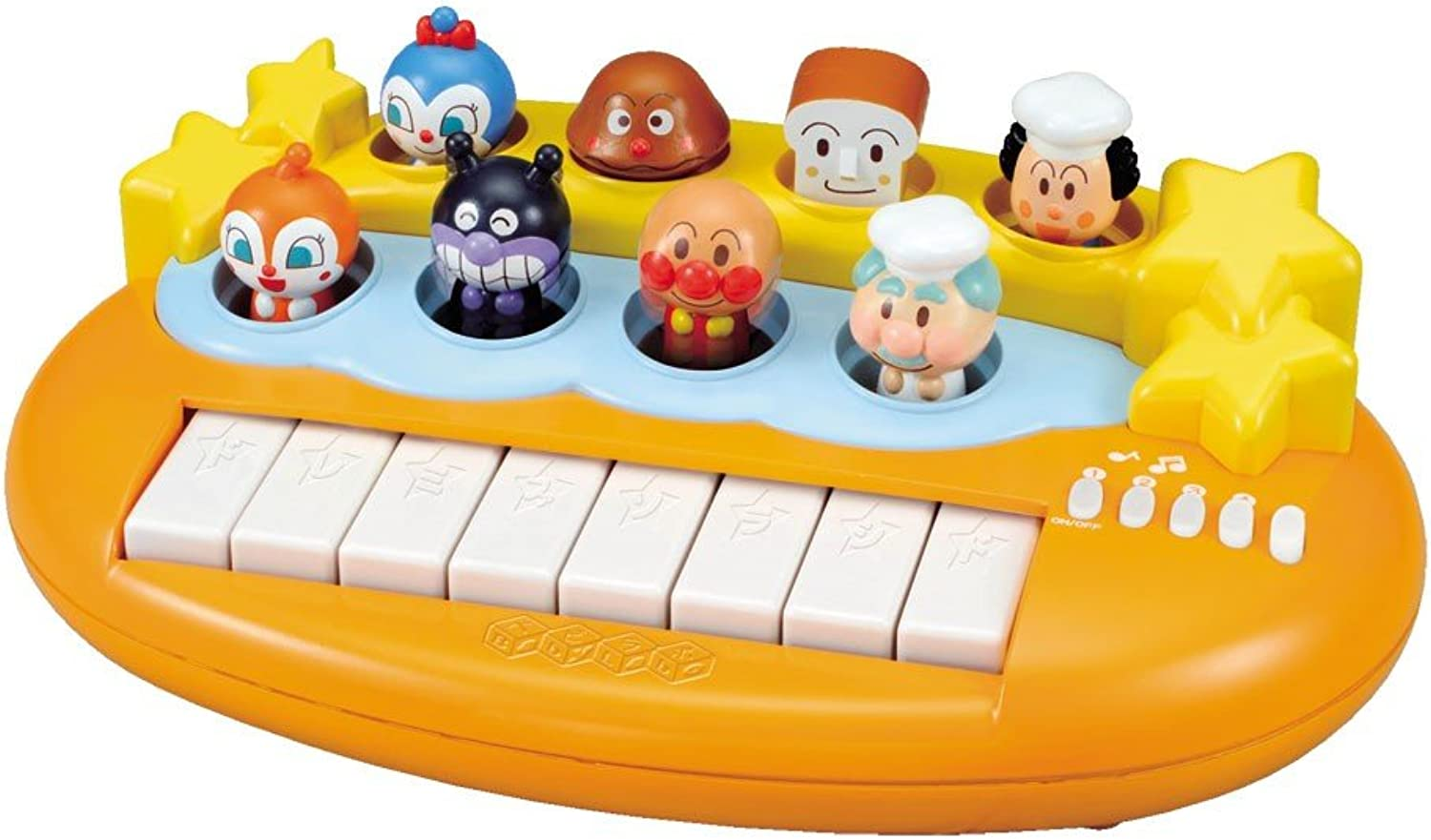 Concert BabyLabo Bebi lab Anpanman the sky (japan import)