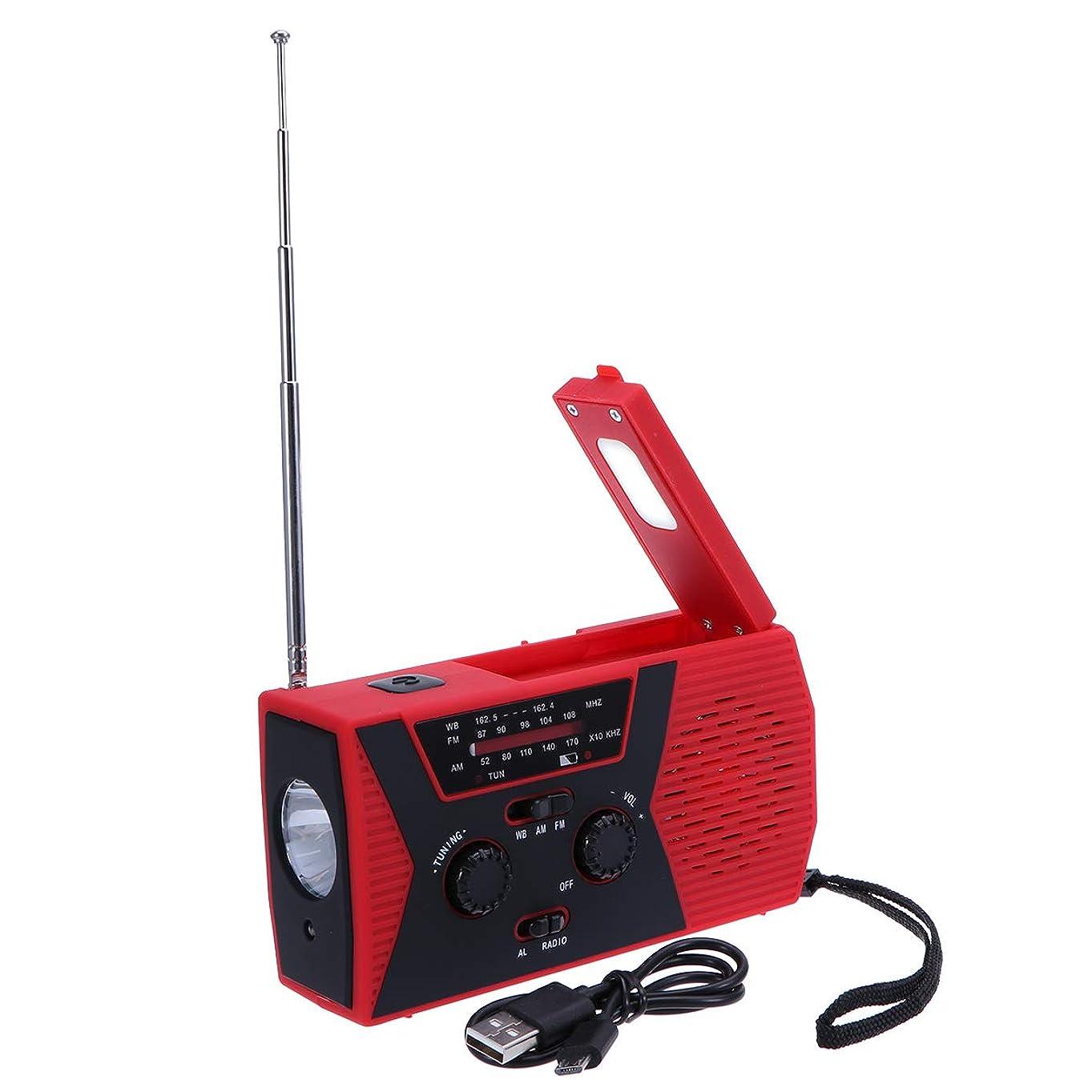 虐待今後会計SUPVOX 天気ラジオソーラーハンドクランク緊急AM FM WBラジオLED懐中電灯読書キャンプランプ(赤)