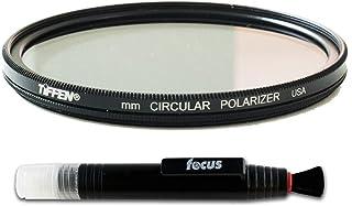 Tiffen Circular Polarizing Filter and Lens Pen Kit (82mm)