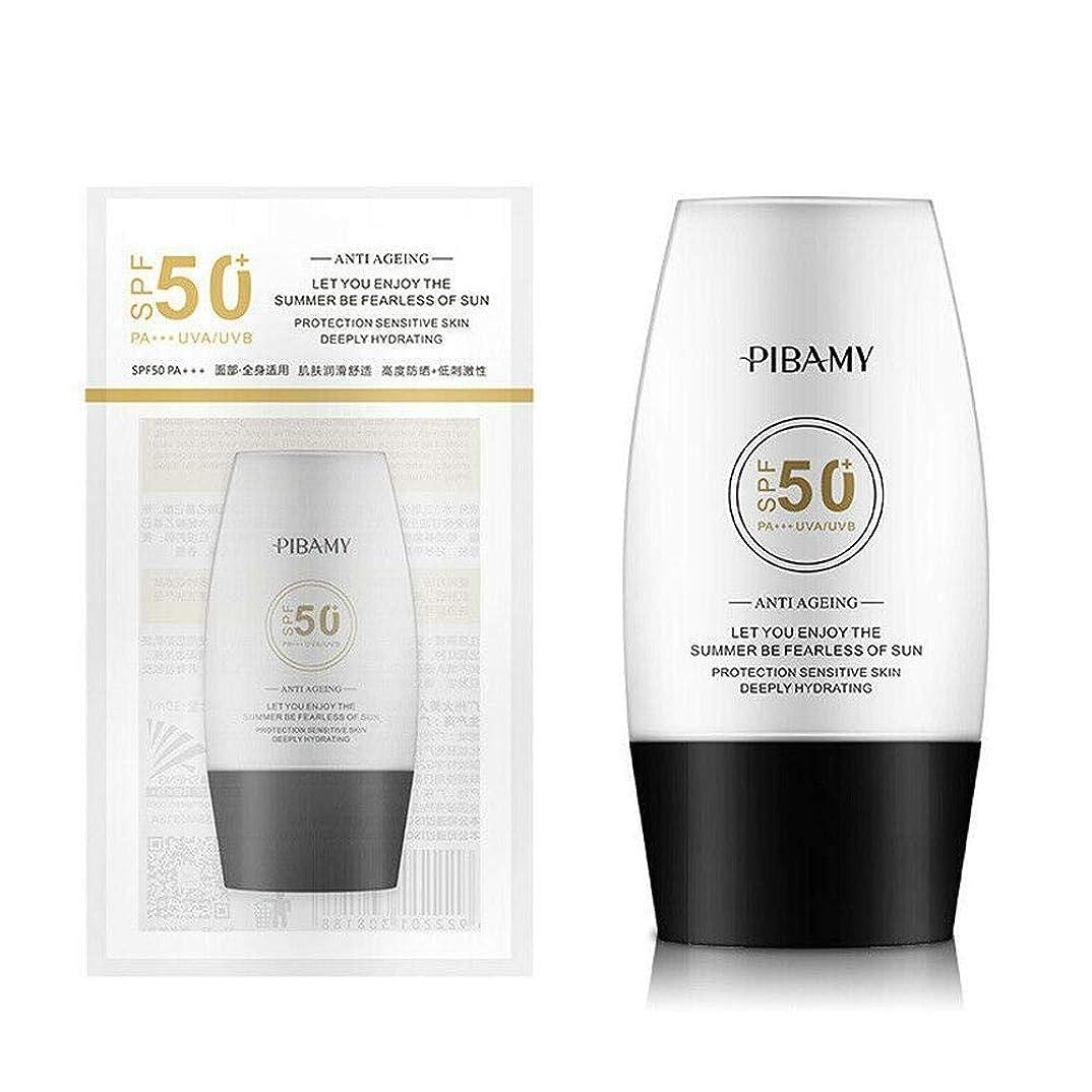 粒検出器延ばすBETTER YOU (ベター ュー) 日焼けどめクリーム 顔 全身用 防水 紫外線を防ぐ 肌を明るくする 水分を補充する