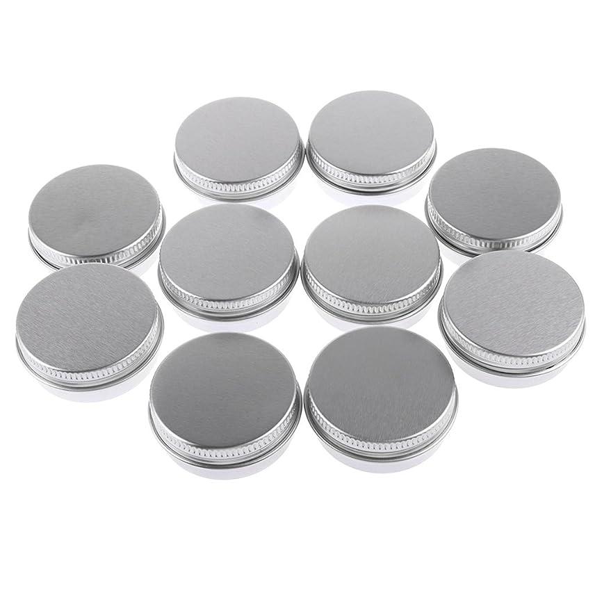 官僚記念碑ゲートBaosity 10個入り 化粧品用 空 瓶 クリーム 缶 容器 缶ケース 蓋付き 15g