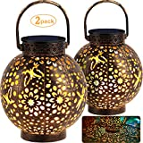 URPOWER Solar Lights Metal Solar Lantern Outdoor Hanging Retro Solar Powered Waterproof Table Lanterns Solar Garden Lights Decorative LED Light with Handle Lighting for Yard Tree Fence Patio , 2 Pack