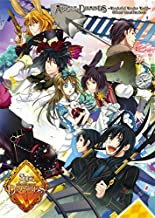Alice in the Country of Diamonds ~Wonderful Wonder World~ Official Visual Fan Book