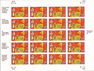 Year of the Rooster: Lunar New Year, Full Sheet of 20 x 29-Cent Postage Stamps, USA 1992, Scott 2720 by USPS