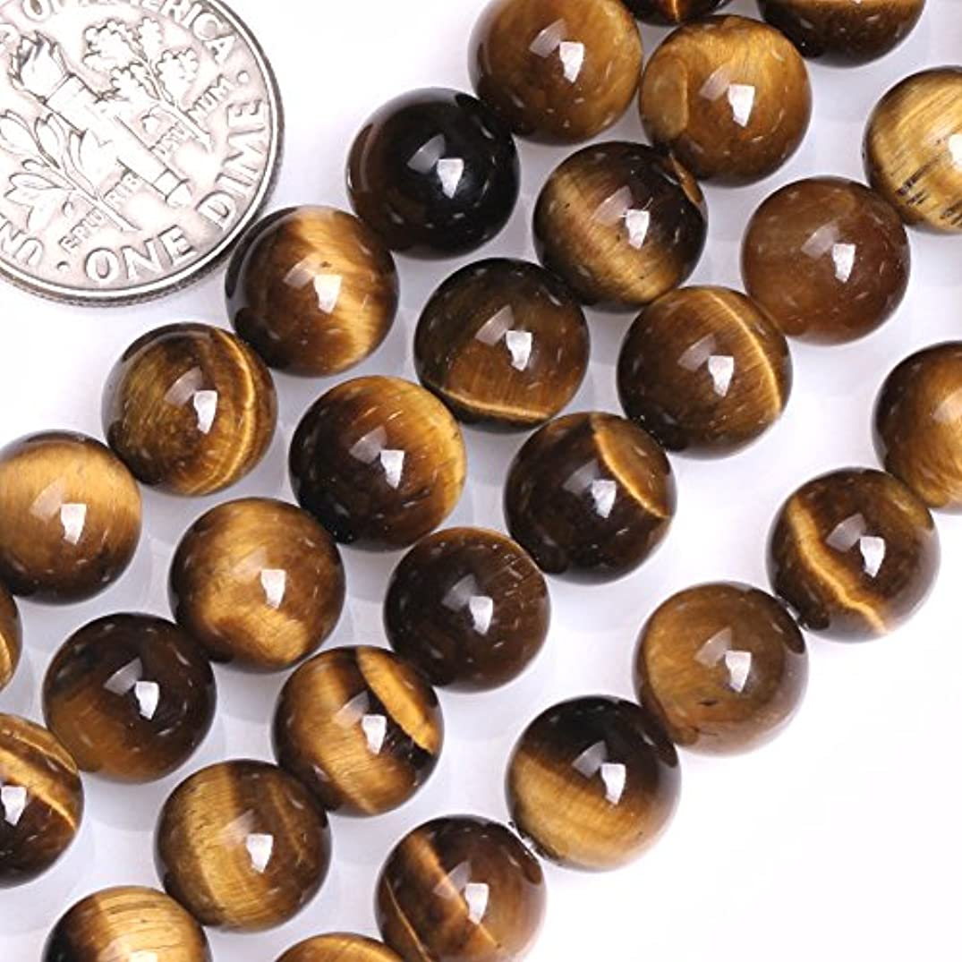 GEM-inside Tiger Eye Gemstone Loose Beads Natural 8mm Round Crystal Energy Stone Power For Jewelry Making 15''