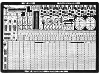 ピットロード 1/700 第二次世界大戦 英海軍巡洋戦艦フッド/E級駆逐艦用 (エッチングパーツ)