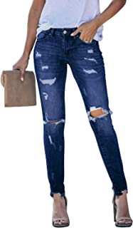 GOSOPIN Women Mid Rise Distressed Skinny Jeans Stretchy Denim Pants
