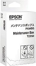 EPSON  メンテナンスボックス PXMB5