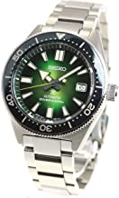 SEIKO PROSPEX Automatic Diver's 200 SBDC077 Japan Limited Model Made in Japan