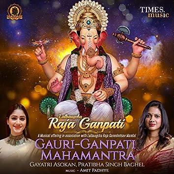 Gauri Ganpati Mahamantra - Single