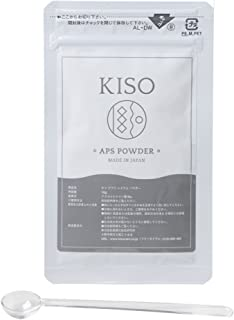 安定型ビタミンC誘導体 100%パウダー 粉末 原末 KISO キソ APS POWDER 10g アスコルビルリン酸Na イオン導入 手作り化粧水