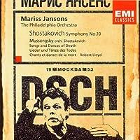 Symphony 10 / Songs & Dances of Death