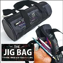 AZ ジグバッグ ブラック ジギング メタルジグ バッグ ケース 収納 ラバー素材なので水洗いしやすい!