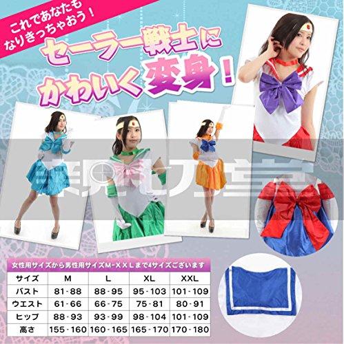 『超なりきり! 美少女戦士大集結!! セーラームーン コスプレ衣装 豪華7点セット (XLサイズ, ちびうさ(桃))』の6枚目の画像