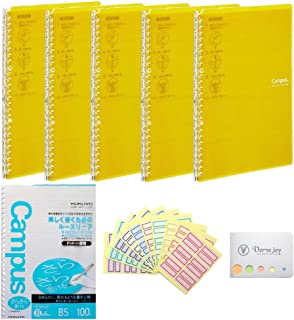 Kokuyo Campus Smart Ring Binder - B5-26 Rings Yellow x 5 and Pre-Dotted Loose Leaf Paper and Color Index and Original Sticky Note Set (Yellow)