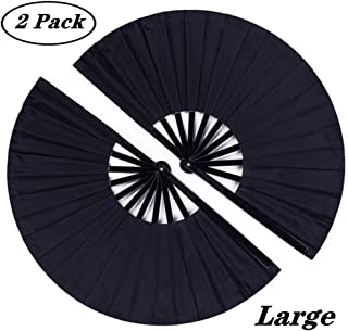 Minelife 2 Pack Large Folding Hand Fan, Nylon-Cloth Vintage Retro Fabric Fans, Chinese Kung Fu Tai Chi Hand Fan for Men/Women, Festival, Dance, Gift, Performance, Decorations (Black, 13 inch)