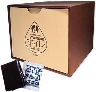 ポイレ BOXタイプ 簡易トイレ [ 80回分 ] 抗菌消臭凝固剤・排便袋 固めて可燃処理 非常用 ( 日本製 15年保存 )