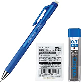 コクヨ シャープペン 鉛筆シャープ TypeS 0.7mm 青 本体+替芯+替消しゴムセット