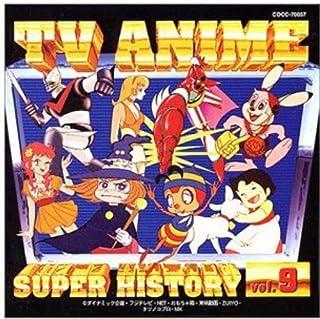テレビアニメ スーパーヒストリー 9「ドロロンえん魔くん」~「ウリクペン救助隊」