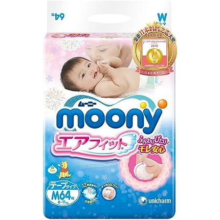 【テープ Mサイズ】ムーニーエアフィット オムツ (6~11kg)64枚