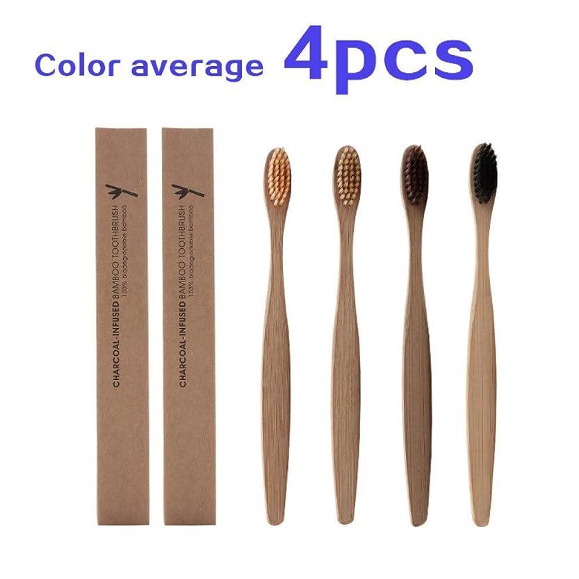 患者接ぎ木リーフレット環境に優しい木製歯ブラシ竹歯ブラシ竹繊維木製ハンドル歯ブラシ大人用、B