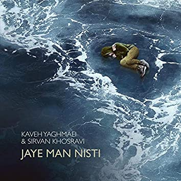 Jaye Man Nisti