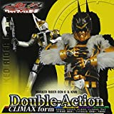 Double-Action Climax Form-C