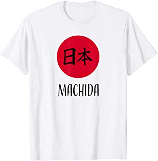 Machida, Japan - Japanese Rising Sun T-shirt