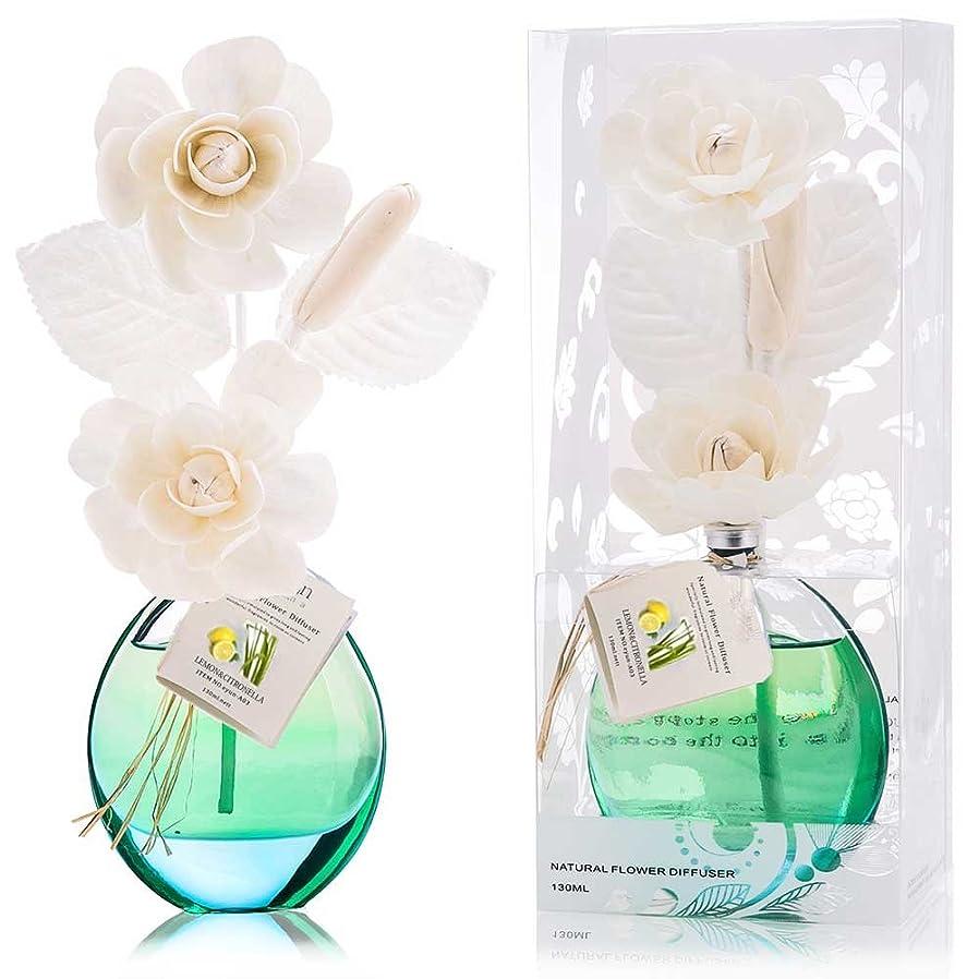 一定任意くしゃくしゃ誕生日 プレゼント に A03 ルームフレグランス (花瓶:緑色、香り:レモン&レモングラス)