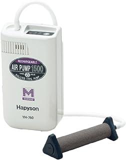 ハピソン(Hapyson) 充電式エアーポンプ YH-760