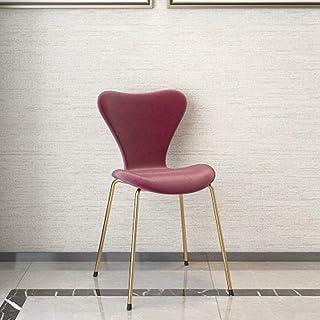 QFWM Sillas de Comedor Inicio Moda Silla de Comedor Simple Respaldo Silla de Comedor for Sala de Estar y Comedor Cocina Comedor Muebles (Color : Wine Red, Size : 46x37x80cm)