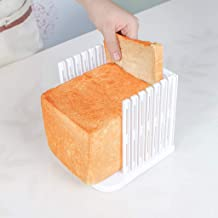 ZERIRA Bread Slicer, Adjustable Bread Slicer Toast Slicer Toast Cutting Guide Folding and Handed Bread Machine Bread Maker for Homemade Sandwich Bread Bagel (Style 2)