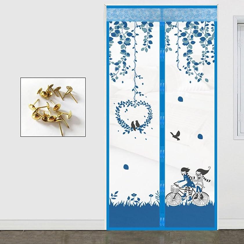 アメリカ生朝磁気スクリーン ドア,磁気スクリーン ドア蚊無料夏,アンチモスキート 夏] 換気 粘着 velcro と-青B 90x230cm(35x91inch)