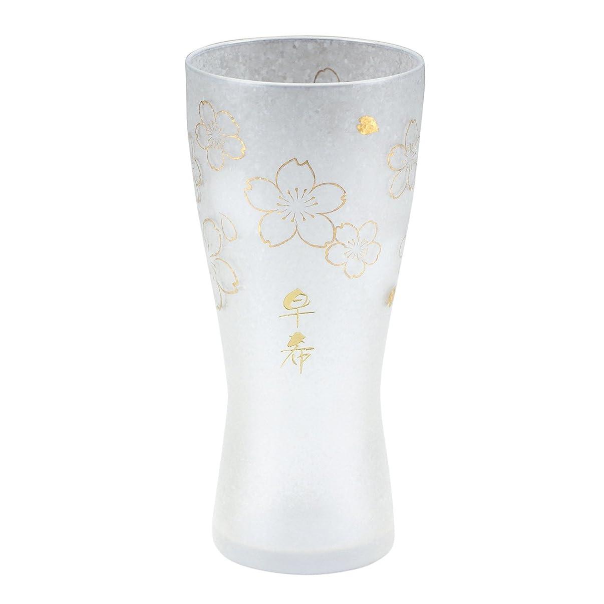 おもしろい報酬のトーストきざむ 名入れ グラス うたかた桜 タンブラー Mサイズ 310ml ギフト