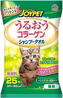 アース・バイオケミカル ハッピーペット シャンプータオル 猫用 25枚